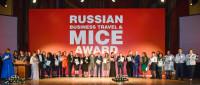 Pogostite.ru - Заслуженные награды получили звёзды делового туризма