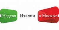 Pogostite.ru - Яркая международная выставка