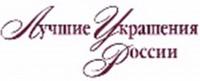 Pogostite.ru - Ювелирная выставка