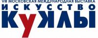 Pogostite.ru - Крупнейшая выставка кукол