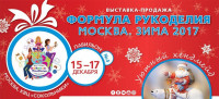 Pogostite.ru - Уникальная выставка-ярмарка