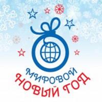Pogostite.ru - Крупнейший тематический фестиваль