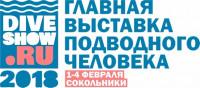 Pogostite.ru - Крупнейшая выставка