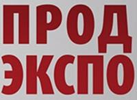 Pogostite.ru - Крупнейшая продовольственная выставка