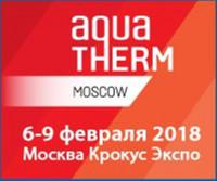 Pogostite.ru - Популярная международная выставка