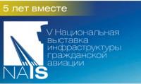 Pogostite.ru - Главная национальная выставка
