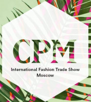 Pogostite.ru - Ведущая международная выставка