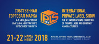 Pogostite.ru - С 21 по 22 марта 2018 года в «Крокус Экспо» пройдет международная выставка торговой марки IPLS – главное событие на рынке private label.