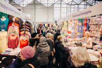 Pogostite.ru - Выставка Беларусь – Россия: увлекательное событие для всей семьи пройдет с 30 января по 4 февраля 2018 года