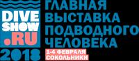 Pogostite.ru - Moscow Dive Show – выставка для поклонников дайвинга пройдет в КВЦ «Сокольники» 1-4 февраля 2018 г.