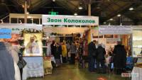Pogostite.ru - Выставка Звон колоколов 2018 – главное событие православного мира пройдет с 13 по 19 февраля