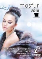 Pogostite.ru - Выставка MosFur 2018 – все для поклонников меховой и кожаной одежды и аксессуаров