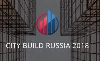 Pogostite.ru - City Build Russia 2018 – выставка строительных материалов и инструмента для отделки и декора состоится 26-27 февраля в КВЦ «Сокольники»