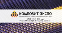 Pogostite.ru - Выставка Композит-Экспо 2018: все о композиционных материалах и особенностях их производства