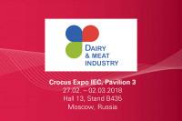 Pogostite.ru - Молочная и мясная индустрия 2018 – выставка новых технологий и оборудования для мясной, молочной промышленности и животноводства