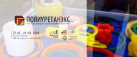 Pogostite.ru - Выставка «Полиуретанэкс 2018» пройдет 27 февраля – 1 марта в ЦВК «Экспоцентр»