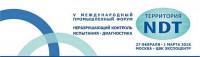 Pogostite.ru - Территория NDT 2018 – выставка новых разработок контрольно-измерительной аппаратуры