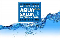Pogostite.ru - Aqua Salon: Wellness & SPA 2018 – выставка материалов и оборудования для бассейнов и саун