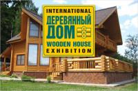 Pogostite.ru - Деревянный дом. Весна 2018 – выставка материалов для деревянного домостроения
