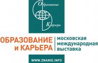 Pogostite.ru - Образование и карьера. Москва 2018 – выставка для целенаправленных и успешных людей