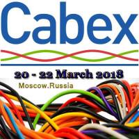 Pogostite.ru - Cabex 2018 – инновационная выставка кабельных систем и проводов