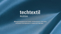 Pogostite.ru - Techtextil Russia 2018 – масштабная площадка в сфере технического текстиля и специализированного оборудования