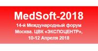 Pogostite.ru - Форум MedSoft 2018 – современные информационные технологии в медицинской сфере