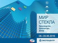 Pogostite.ru - Мир стекла 2018 – инновационная выставка в области стекольной промышленности