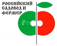 Pogostite.ru - Российский садовод и фермер 2018 – выставка для профессионалов в садоводстве