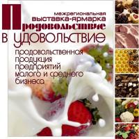 Pogostite.ru - Продовольствие в удовольствие. Праздничная трапеза 2018 – все самое вкусное, ароматное и аппетитное