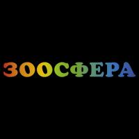Pogostite.ru - Зоосфера 2018 – выставка для поклонников всех маленьких друзей человека
