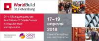 Pogostite.ru - Выставка WorldBuild St. Petersburg / ИнтерСтройЭкспо 2018 – все о строительстве