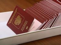 Pogostite.ru - ФМС не планирует менять правила оформления загранпаспортов