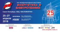 Pogostite.ru - Выставка Энергетика и электротехника 2018 – масштабное событие международного уровня