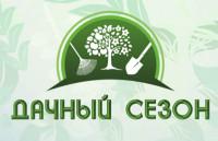 Pogostite.ru - Дачные хлопоты 2018 – конструктивное решение вопросов садоводства и обустройства загородного дома
