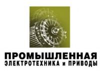 Pogostite.ru - Промышленная электротехника и приводы 2018 – выставка инноваций