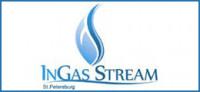 Pogostite.ru - InGAS Stream 2018 – выставка новых технологий в газовой промышленности