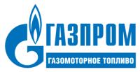 Pogostite.ru - Газомоторное топливо 2018 – лучшее топливо для эффективной работы
