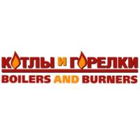 Pogostite.ru - Котлы и горелки 2018 – эффективное отопление нового поколения