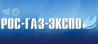 Pogostite.ru - Рос-Газ-Экспо 2018 – выставка нового оборудования для газовой промышленности