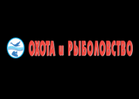 Pogostite.ru - Охота и рыболовство. Осень 2018 – увлекательное путешествие в мир мужского отдыха