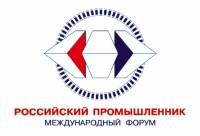 Pogostite.ru - Российский промышленник 2018 – все о промышленности нового поколения