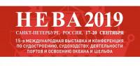 Pogostite.ru - Нева 2019 – важное событие в мире судостроения и морских перевозок