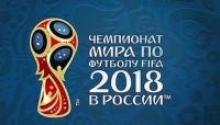 Pogostite.ru - 10 игроков с небольшой популярностью, которые могут показать себя на ЧМ-2018