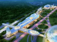 Pogostite.ru - Группа «БИН» планирует построить гостиницы рядом со «Сколково»