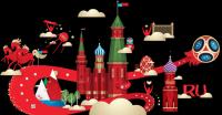Pogostite.ru - 15 интересных фактов о ЧМ-2018