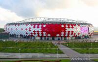 Pogostite.ru - Сохранение надлежащего состояния стадионов после ЧМ-2018