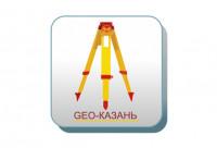 Pogostite.ru - GEO-Казань: Геологоразведка. Геодезия. Картография 2018 – большая геологическая выставка