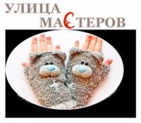 Pogostite.ru - Улица мастеров. Осень 2018 – небольшая выставка хэндмэйда состоится в столице