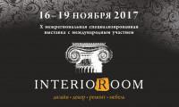 Pogostite.ru - InterioRoom 2018 – крупная интерьерная выставка состоится в Самаре